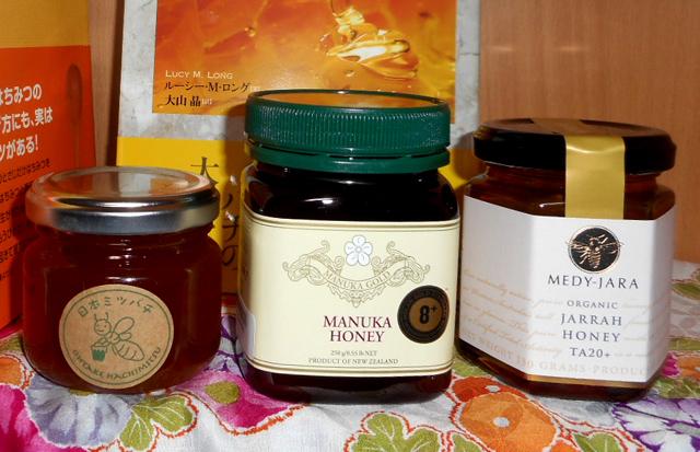 本物の生ハチミツは「非加熱・無添加」と表記されているものを選ぶ