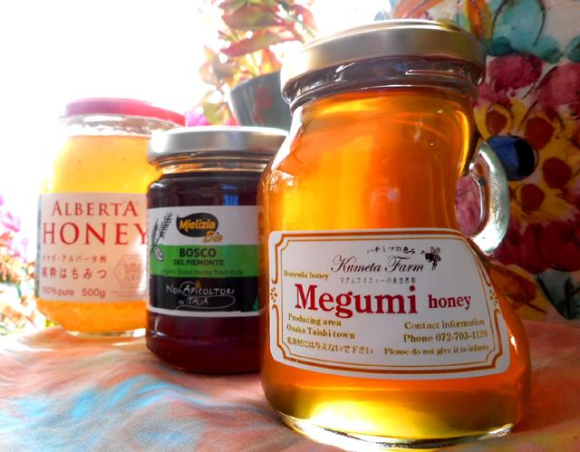 純粋ハチミツをは自分が納得・信用できると思える生産者・メーカーのものを選ぶ。