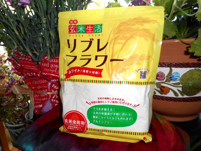 こちらが玄米リブレフラワー。ホワイトとブラウンがあり、栄養価も違っています。