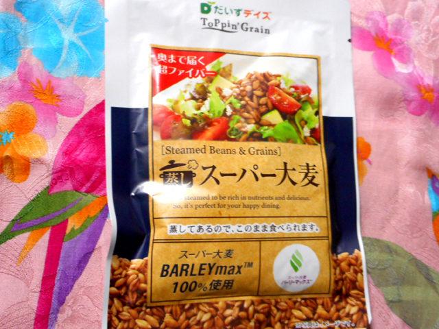 大麦の食物繊維は腸内環境の改善と便秘予防に効果的