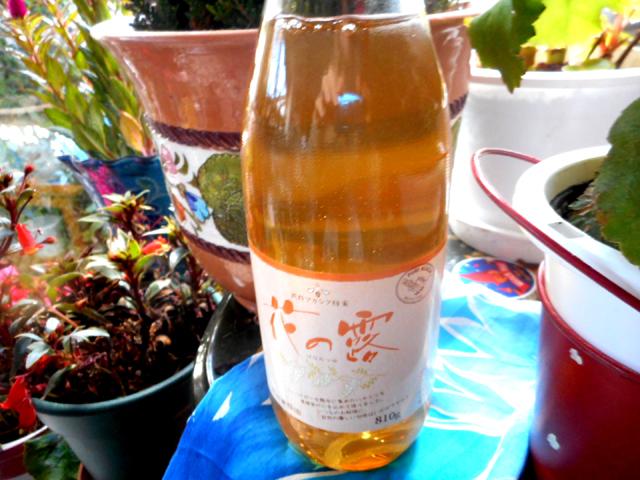 花の露キッチンボトル