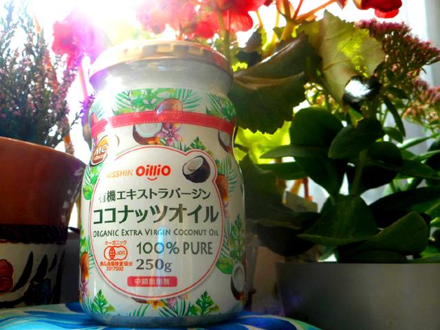 日清オイリオの有機ココナッツオイル
