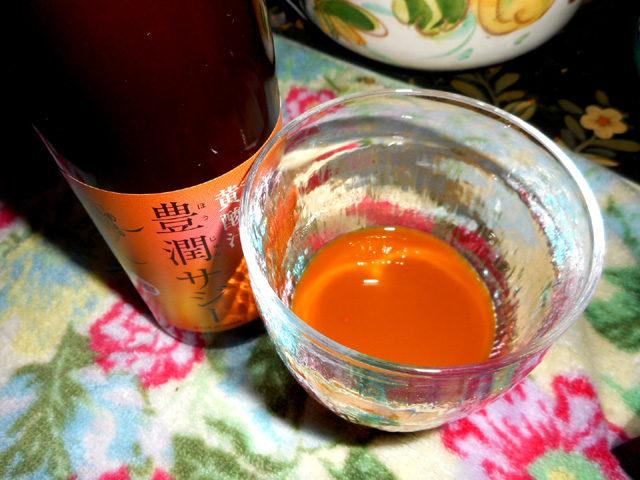 サジージュースでアトピーを改善するための方法とは?