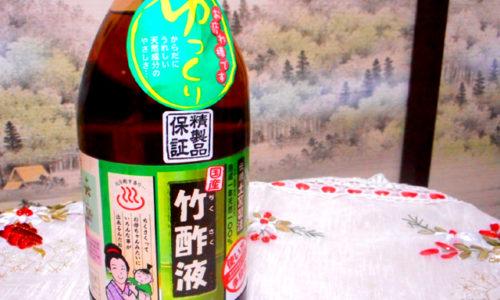 竹酢液のお風呂で冬アトピーのかゆみ対策