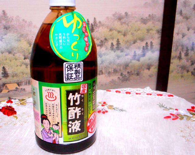 竹酢液の大人のアトピー性皮膚炎に対する効果