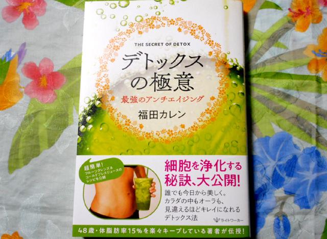 フルーツのちからで慢性炎症を防ぐ。