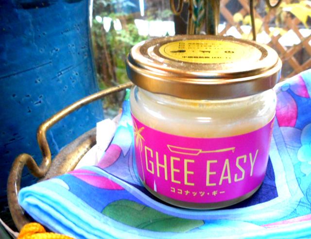 GHEE EASYのココナッツ・ギー。食べるだけではなく、スキンケアにも最適です。