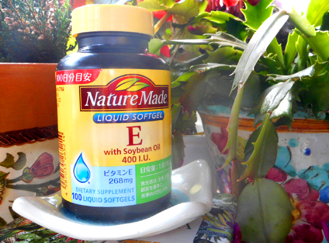 ビタミンEの効果・効能