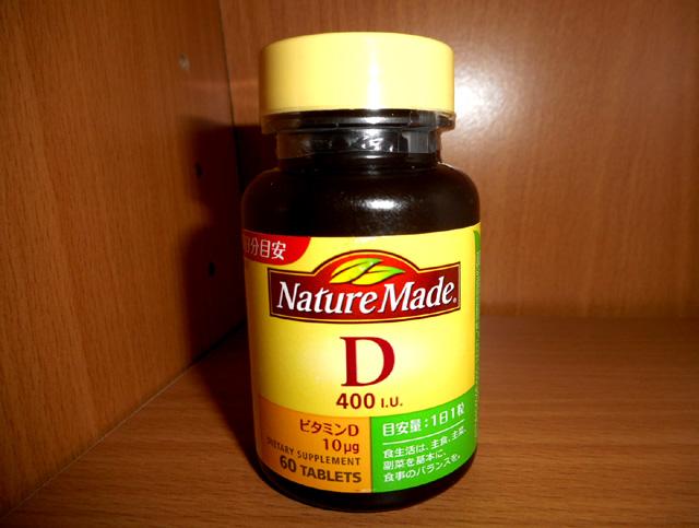 ビタミンDの役割や効果・効能