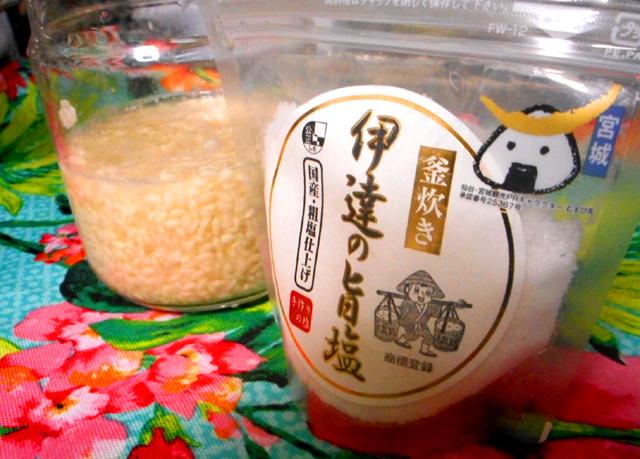 手作り塩麹の作り方。