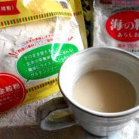 玄米リブレフラワーの効果・効能は食養生にオススメ