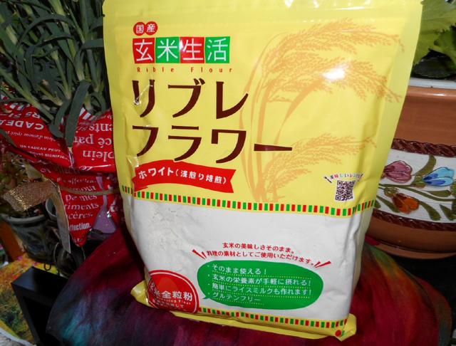 玄米リブレフラワーの効果・効能はこれからの健康と食養生にオススメ