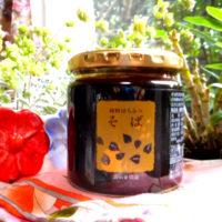 武州養蜂園のそば蜂蜜は濃厚でオススメ