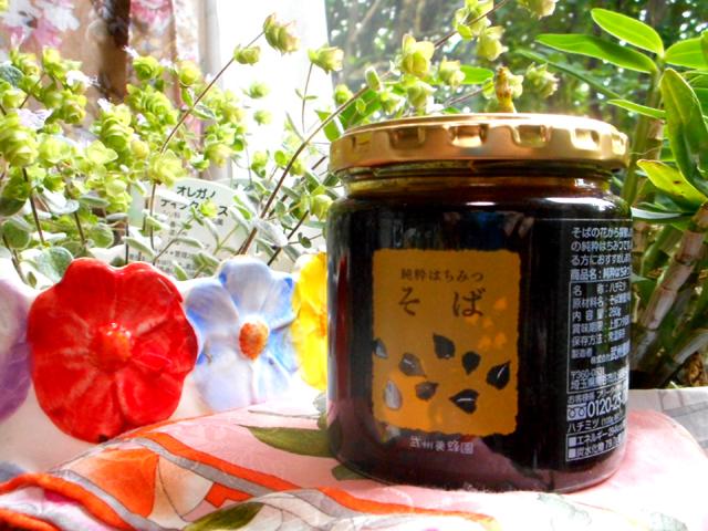そば蜂蜜で注目なのは「ルチン」