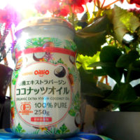 日清オイリオの有機ココナッツオイルは健康生活にオススメ