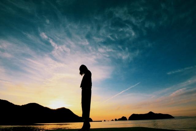 <孤独>を感じる