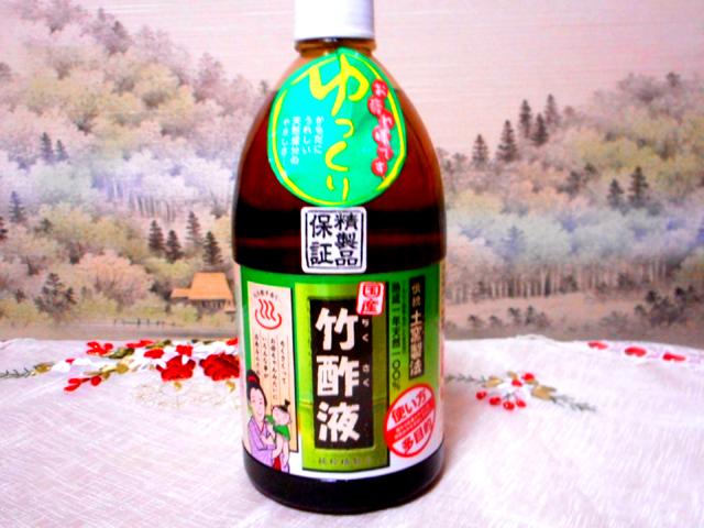 竹酢液とは