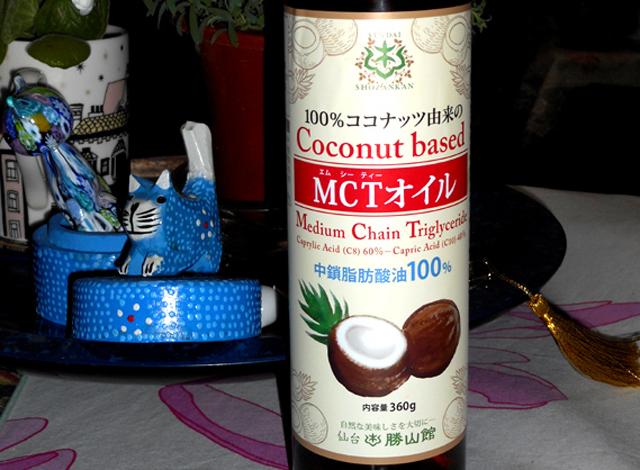 鎖脂肪酸MCTオイルがサラダ油の代わりに使いたいヘルシーオイルなわけ