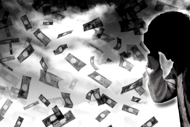 お金に対する見方を変えるのは簡単ではない。