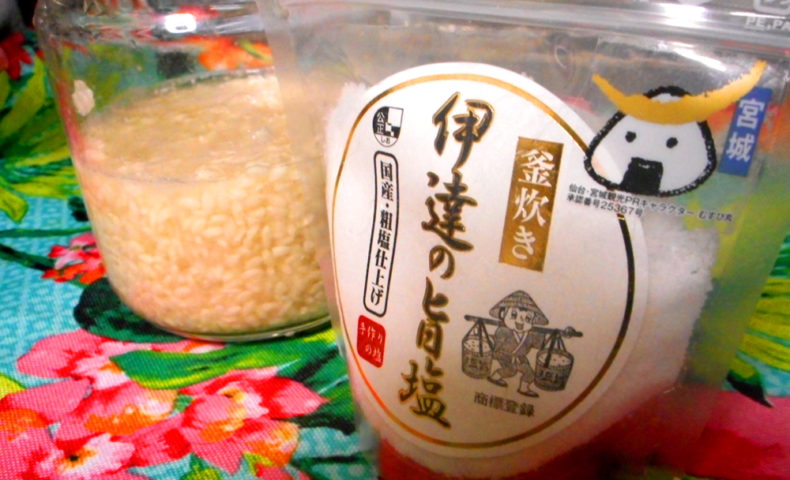 手作り「塩麹」で簡単・気軽に発酵生活。【作り方】
